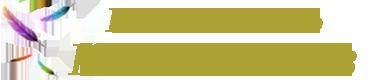 群馬県の貸衣装店・貸衣裳いしかわホームページ・群馬県の写真館・フォトスタジオいしかわ